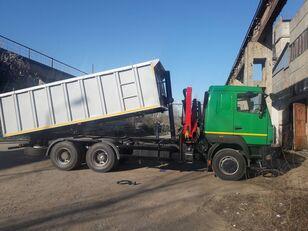 нови камион кипер AVTR BP-10