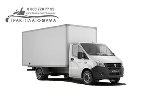 нови камион-ладилник GAZ A21R22