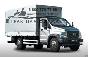 нови камион со церада GAZ Next C41R13